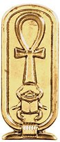 Summit Ankh Cartouche Pendant - Collectible Medallion Necklace Accessory