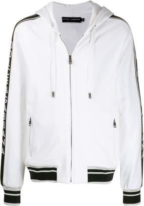 Dolce & Gabbana logo stripe zip-up hoodie