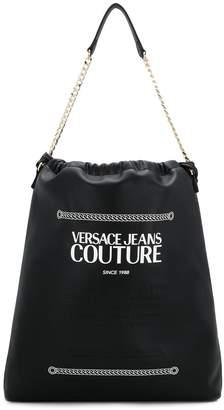 Versace adjustable tote backpack
