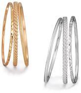 Avon Everyday Hammered Bracelet Set