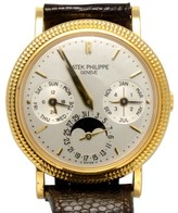 Patek Philippe 5039J Perpetual Calendar 18K Yellow Gold Watch