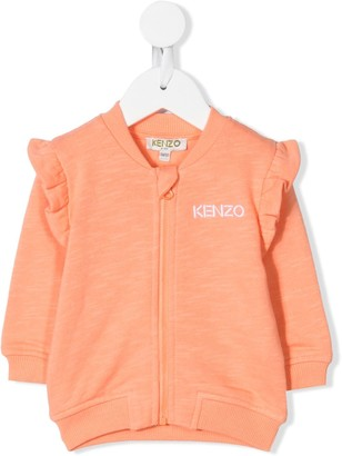 Kenzo Kids Logo Zipped Cardigan