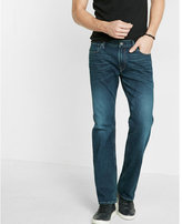 Express classic fit boot leg cooling jeans