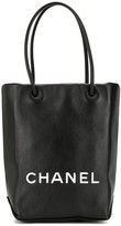 Chanel Pre Owned 2009 Essential PM tote