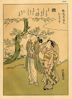 One Kings Lane Vintage Lovers by Isoda Koriusai - Prints with a Past - multi