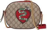 Gucci Limited Edition GG Supreme mini chain bag