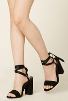 Forever 21 FOREVER 21+ Faux Suede Ankle Wrap Heels