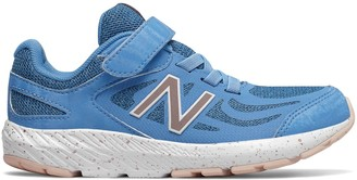 New Balance 519 Kids' Sneakers
