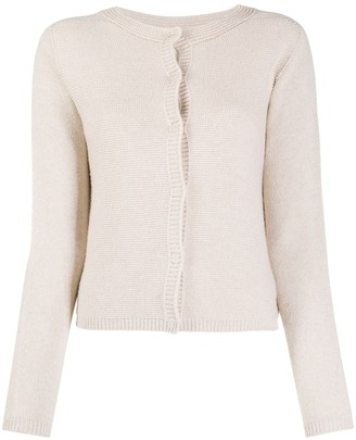 Peserico Ribbed Knit Cardigan