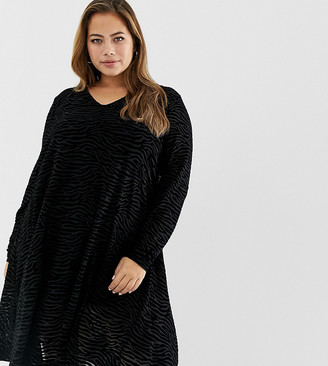 Zizzi animal print mesh dress