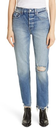 TRAVE Constance High Waist Ripped Straight Leg Jeans