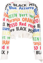 MSGM colour name knitted sweater