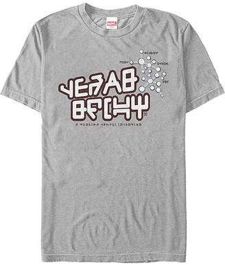 Fifth Sun Men's Tee Shirts SILVER - GOTG Silver Star-Lord Short-Sleeve Tee - Men