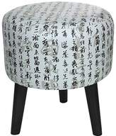 Oriental Furniture Zen Calligraphy Stool
