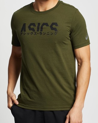 Asics Men's T-Shirts & Singlets - Katakana Graphic Tee - Men's - Size One Size, S at The Iconic