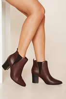 Forever 21 FOREVER 21+ Faux Leather Chelsea Boots