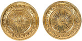 One Kings Lane Vintage Chanel Gold Shield Clip Earrings - Vintage Lux