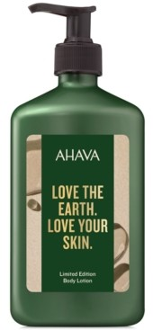 Ahava Limited Edition Body Lotion, 500 ml