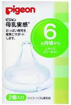 Pigeon breast milk realize Nipple (silicone rubber) from 6 months L size Three cut 2 piece (japan import)