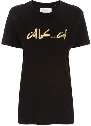 Dima Ayad x Nadine Kanso You... As Is longline T-shirt