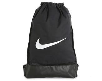 Nike Brasilia Just Do It Backpack