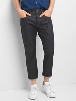 Gap Selvedge slim fit wader jeans (stretch)