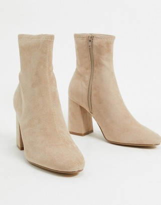 Pimkie faux suede heeled boots in beige