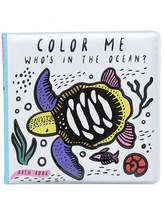 Wee Gallery Who's in the Ocean Bath Colouring Book