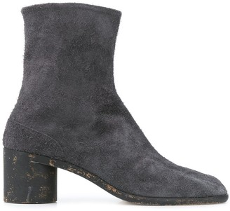 Maison Margiela distressed-effect Tabi ankle boots