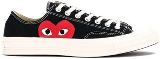 Comme des Garcons Contrast Logo Sneakers