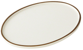 Global Views Small Elegant Oval Drinks Tray