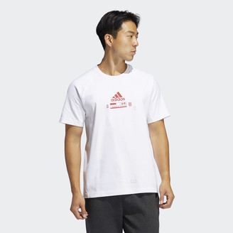 adidas Global Citizens Stamped Print Tee