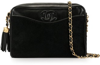 Chanel Pre-Owned 1985-1993 CC shoulder bag
