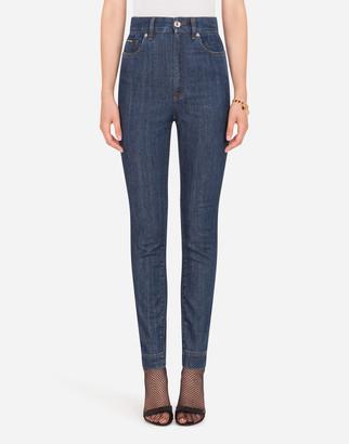 Dolce & Gabbana High-Waisted Stretch Denim Jeans