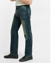 Express straight leg loose fit flex stretch dark wash jeans