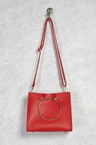 Forever 21 FOREVER 21+ Faux Leather Mini Crossbody Bag