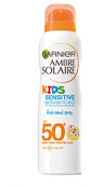 Garnier Ambre Solaire Kids Anti Sand Spray SPF50 200ml