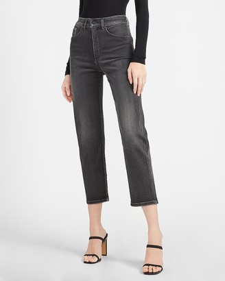 Express Super High Waisted Luxe Comfort Knit Black Straight Jeans