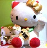 """Hello Kitty Large Sanrio Lucky Fortune Cat Money Maneki Neko Mascot Plush Doll Toy 18"""""""