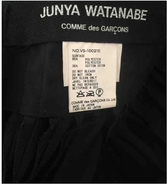 Junya Watanabe Navy Cotton Skirt for Women