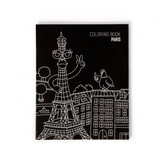 Omy Paris - Colouring Book