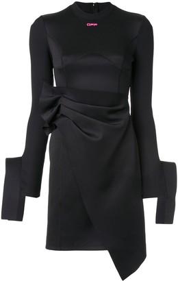 Off-White Short Jersey Wrap Dress