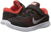 Nike Flex 2016 RN Boys Shoes