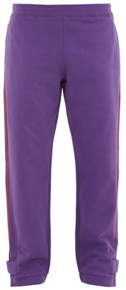 eye/LOEWE/nature Eln Patch-pocket Cotton-jersey Track Pants - Mens - Purple