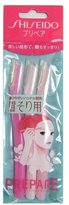 Shiseido Prepare Razor - For EyeBrow - 3 pack