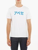 A.P.C. White Cotton Logo T-Shirt