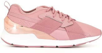 Puma Metallic Low-Top Trainers