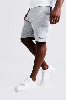 boohoo Big and Tall MAN Dash Skinny Fit Shorts