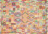 Nalbandian 9'9x6'10 Ma'at Flat-Weave Rug, Yellow