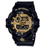 G-Shock G SHOCK Ga 710gb 1a Watch